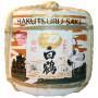 Sake udstyr Hakutsuru Dekorativ Sake Tønde 1,8L VZ50018