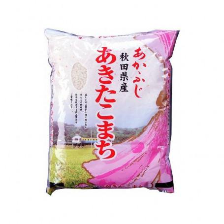 Ris Akafuji Akitakomachi Ris 5kg XJ00057