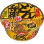 Nudler Curry Udon Kop Nudler AC02038