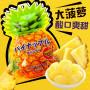 Slik Meito Pineapple Candy RL02021