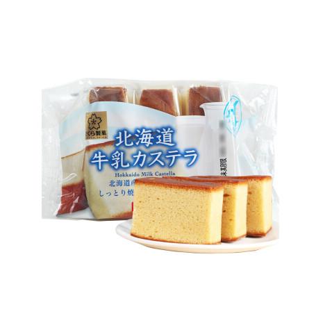 Kage Sakura Seika Hokkaido Milk Castella Kage RN80171