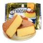 Kage Maruto Cheese Cake 220g RN80033