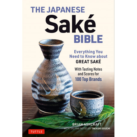 Kogebøger The Japanese Sake Bible VM15057