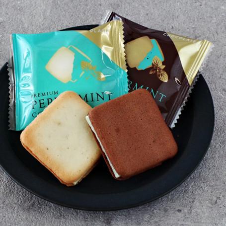 Kage Kitami Suzuki Mint Cookies RM80240