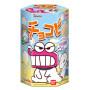 Slik Tohato Chocobi Crayon Shin-Chan Cotton Candy Snack RM80183