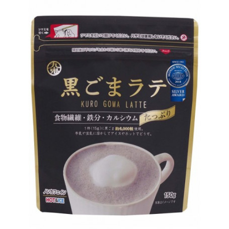 Drikkevarer Kuro Goma Latte QD00057