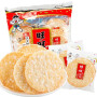 Chips og snacks WantWant Snowy Senbei Crackers RD09076