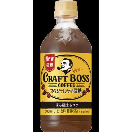 Læskedrikke STOP MADSPILD - Craft Boss Specialty Coffee Japansk Kaffe 500ml QN08033