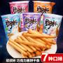 Slik STOP MADSPILD - Meiji Hello Kitty Biscuit Sticks Blåbær RM09047
