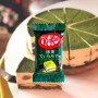 Slik KitKat Minis Matcha Tiramisu RM80303