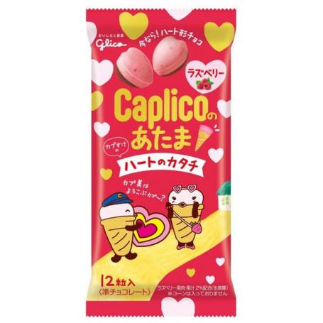 Slik Glico Caplico Biscuit Raspberry RM00061