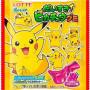 Slik Lotte Pikachu Pokemon Daisuki Grape Vingummi RL25002