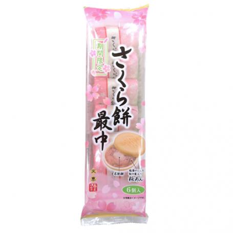Mochi Mochi Pie Sakura RN49004