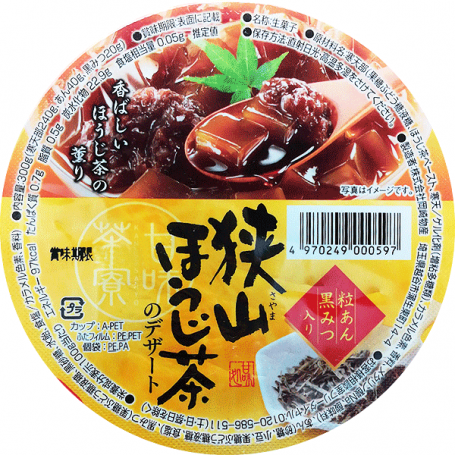 Jelly Slik Okazaki Sweets Houjicha Jelly Dessert RL80262