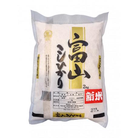 Ris Toyama Koshihikari Ris 2kg XJ47002