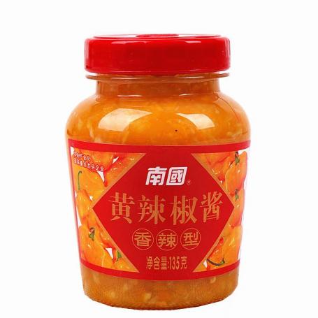 Chili Nanguo Yellow Lantern Spicy Chili Sauce JF10300