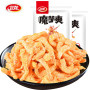 Slik & snacks Wei Long Spicy Konjac Snack 19230023