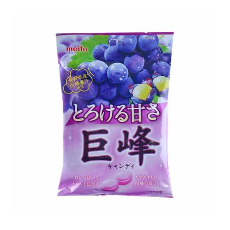 Slik Meito Grape Candy 75g 19280051