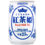 Læskedrikke Sangaria Royal Milk Tea 275ml QC80091