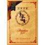 Shochu Beniotome Gold Goma Shochu Gold 720ml EC01032