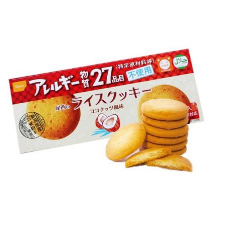 Slik Onishi Japanske Ris-småkager med kokossmag RM08625
