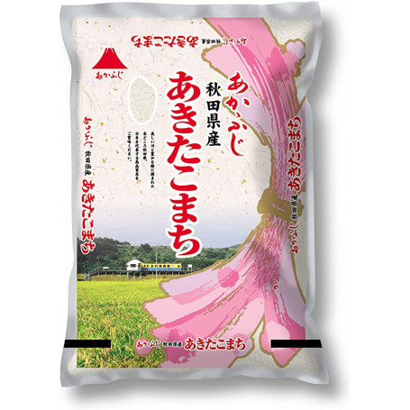 Ris Akafuji Akitakomachi Ris 2kg XJ06123