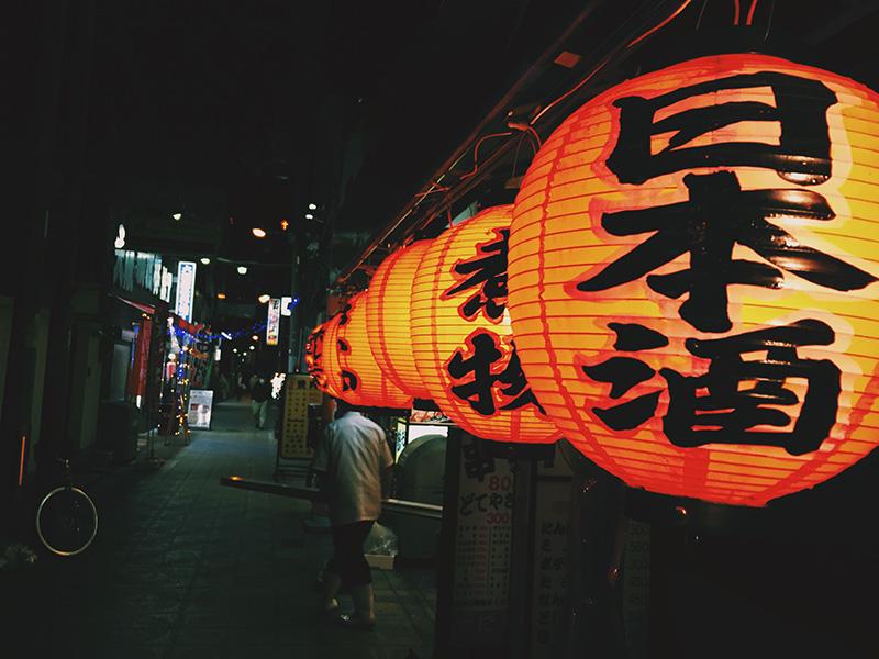 Akachochin Rød Lanterne