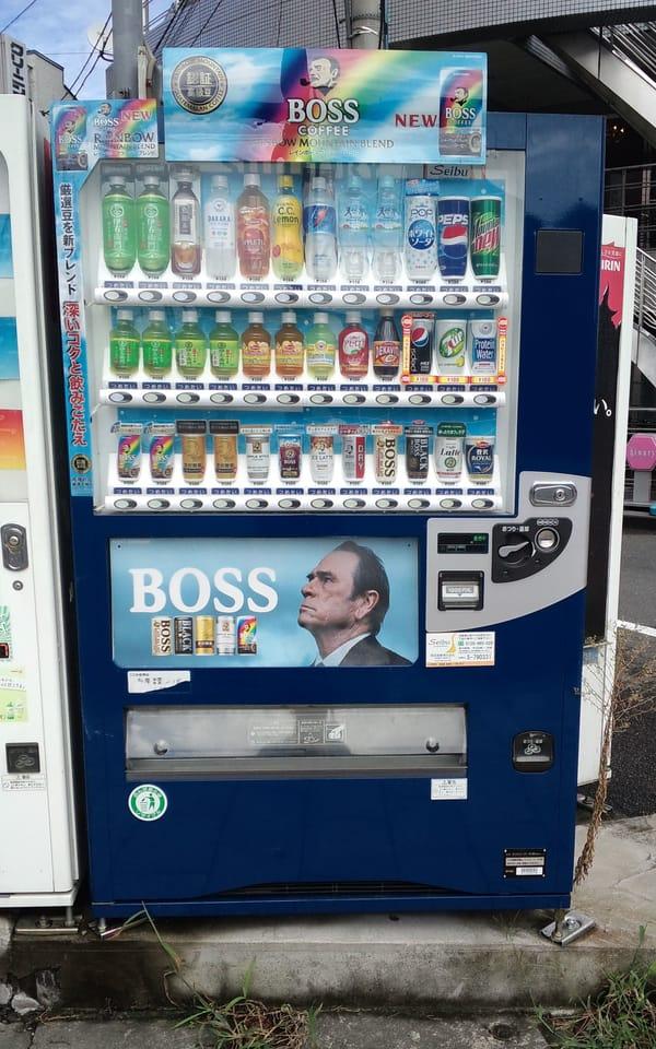 Boss Vending Machine